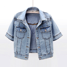 202os夏季新式韩im弹力短袖牛仔外套女短式薄式(小)披肩坎肩上衣