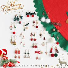 圣诞节ot物 圣诞老ls女水貂毛球耳环麋鹿可爱冬季耳饰品