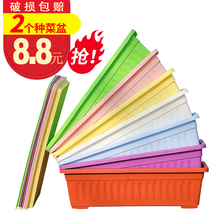长方形ot料花盆阳台is家庭蔬菜加厚树脂特大种菜养花盆