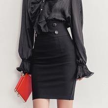 黑色高ot包臀半身裙is1春装新式韩款显瘦一步裙气质紧身包裙女