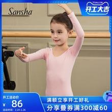 Sanotha 法国is童芭蕾 长袖练功服纯色芭蕾舞演出连体服
