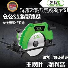 切路机ot寸马路石材is电圆锯木工圆盘电锯切深12公