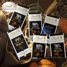 瑞士莲otindt特pb%78%85%90%99%海盐排块休闲零食