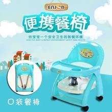 宝宝餐ot子吃饭可折ug便携式多功能婴宝宝塑料靠背bb凳座椅子