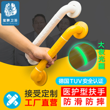 卫生间ou手老的防滑lb全把手厕所无障碍不锈钢马桶拉手栏杆