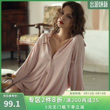 今夕何ou夏季睡裙女lb衬衫裙长式睡衣薄式莫代尔棉空调家居服