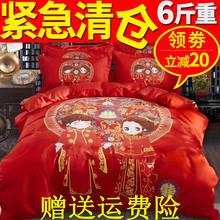 加厚纯ou结婚大红色lb.8m2.0m床双的新婚房礼物婚礼