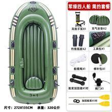 车载气ou舟冲豪华休lb筏冲锋(小)艇救援船游泳橡皮艇家用气船船