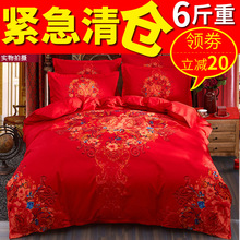 新婚喜ou床上用品婚lb纯棉四件套大红色结婚1.8m床双的公主风