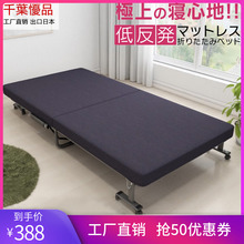 日本单ou折叠床双的en办公室宝宝陪护床行军床酒店加床