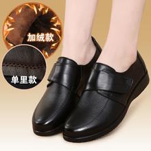 雪地意ou康妈妈鞋单ai软底女舒适平底防滑加绒皮鞋中老年女鞋