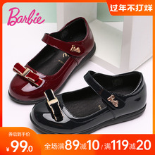 芭比童ou女童皮鞋2fe秋季新式宝宝黑色(小)皮鞋公主软底单鞋豆豆鞋