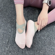 健身女ou防滑瑜伽袜fe中瑜伽鞋舞蹈袜子软底透气运动短袜薄式