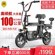 索罗门ou叠电动自行ya池助力车亲子代步电瓶车女士(小)型电动车