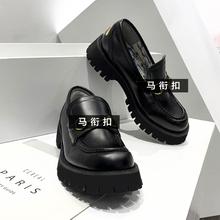 [oumh]小皮鞋女英伦风jk马衔扣