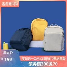 云朵工ou新式书包女pb肩包轻便休闲纯色电脑背包