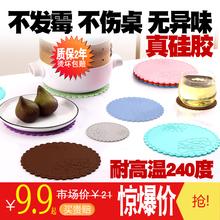 杯垫硅ou盘子垫菜垫pb餐盘垫隔热垫锅垫家用餐桌垫防烫垫