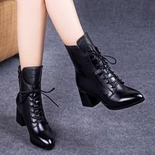 2马丁ou女2020pb秋季系带高跟中筒靴中跟粗跟短靴单靴女鞋