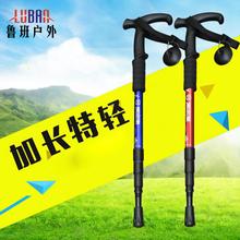 户外登ou杖手杖伸缩pb碳素超轻行山爬山徒步装备折叠拐杖手仗