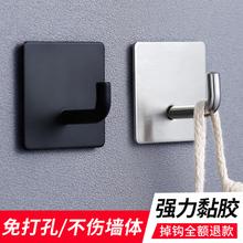 挂钩强ou粘胶无痕贴pb墙上免打孔粘钩家用厨房承重不锈钢钩子