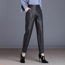 皮裤女ou冬2020pb腰哈伦裤女韩款宽松加绒外穿阔腿(小)脚萝卜裤