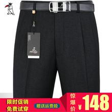啄木鸟ou秋厚式男士pb腰宽松大码西裤中老年免烫休闲西装裤