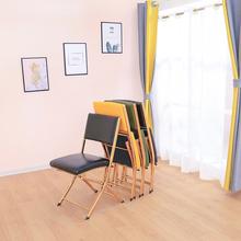 简约便ou不锈钢折叠ki色折叠椅麻将椅子办公椅电脑椅会议椅子
