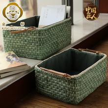 藤编收ou筐储物盒子ki纳盒茶几桌面北欧客厅收纳箱家用杂物筐