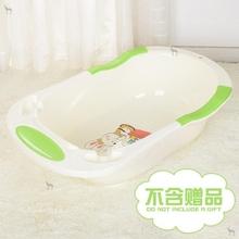 浴桶家ou宝宝婴儿浴ki盆中大童新生儿1-2-3-4-5岁防滑不折。
