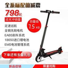 电动(小)ou可折叠超轻ki板车两轮踏板代驾电动滑板车成的代步车