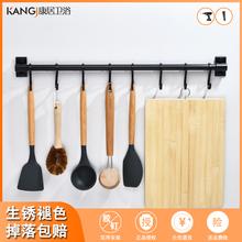 厨房免ou孔挂杆壁挂ki吸壁式多功能活动挂钩式排钩置物杆