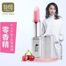 纯即天ou食品级红樱ki感变色孕妇可用能吃的口红千的千色