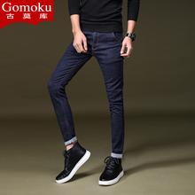 高弹力深色牛仔裤男春ou7季英伦青ki(小)脚裤男裤春款韩款长裤
