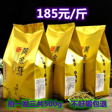 叶20ou0年新茶上ki白茶500g雨前茶特级黄金叶白茶茶叶