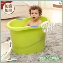 宝宝洗ou桶宝宝浴桶ki澡桶婴儿浴盆(小)孩可坐大号沐浴桶带坐凳