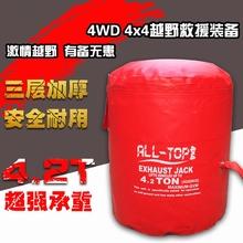 气脱千ou顶充气自动we动气垫气囊千斤顶困式充气泵神器救援袋