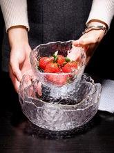水果盘ou用北欧风玻we拉碗创意现代客厅茶几网红干果盆零食盘