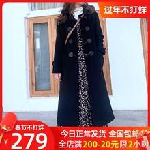 KAKouHATO&we;GIRAYI日系复古毛呢藏蓝色连帽通勤中长式牛角扣大衣