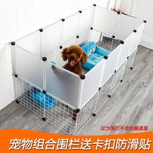 (小)猫笼ou拼接式组合we栏树脂片铁网格加高狗狗隔离栏送卡扣子