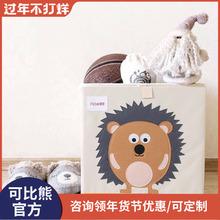 卡通玩ou收纳盒宝宝we布艺折叠收纳筐可折叠杂物书本玩具盒子