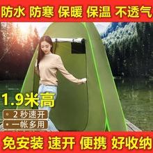 户外洗澡帐蓬加ou沐浴帐浴罩we用保暖温神器移动厕所换更衣篷