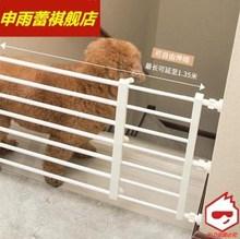 ~猫狗ou栏杆围栏格we栏宠物门档房间障碍免钉伸缩杆栏栅方