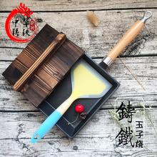 铸铁玉ou烧锅 日式we无涂层方形煎锅 煎蛋不粘平底锅厚蛋烧电