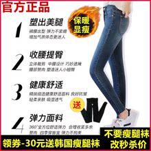 韩国新式lets diou8t魔术裤we加绒破洞微喇叭外穿瘦腿打底裤