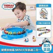 托马斯ou朋友迷你系bv车便携收纳集箱FHM75玩具宝宝礼物男孩