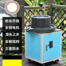 ▲磨浆ou石磨盘商用da磨机豆浆机商用家用(小)石磨煎饼果子石磨