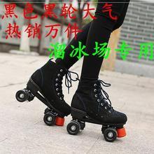 带速滑ou鞋宝宝童女da学滑轮少年便携轮子留双排四轮旱冰鞋男