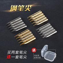 英雄晨ou烂笔头特细da尖包尖美工书法(小)学生笔头0.38mm