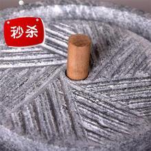 石磨豆oue机商用家da豆浆机石磨盘44(小)石磨米浆肠粉机