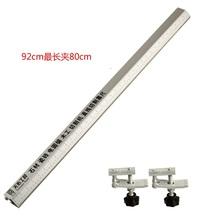 电圆锯ou工直线倒装da电动工具切割轨道靠山导轨